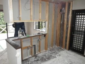 耐震・基礎や柱の補強